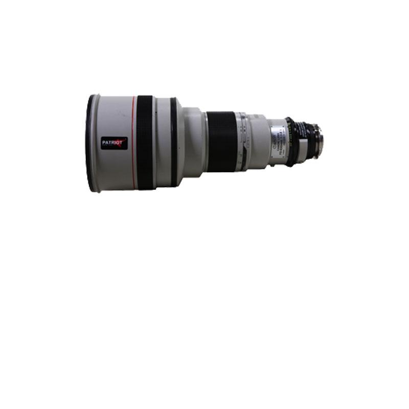 Canon Tele 400mm T2.8