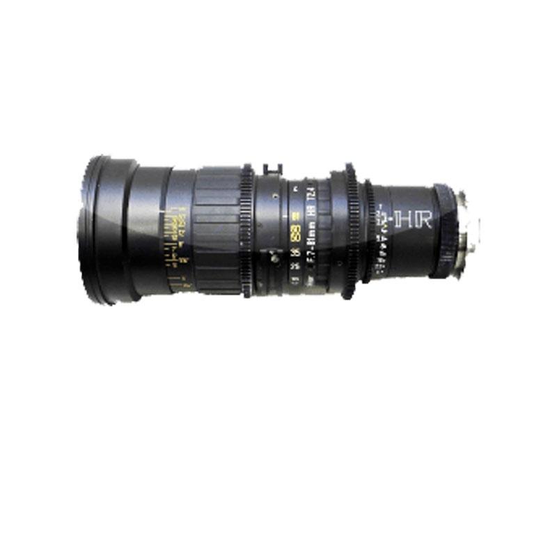 Angenieux 7-81mm HR T2.4